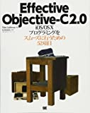 Effective Objective-C 2.0