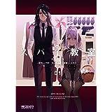 スパイ教室01 (MFコミックス アライブシリーズ)