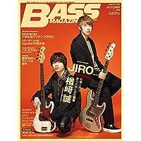 ベース・マガジン2021年11月号 Vol.353 (AUTUMN) (表紙:JIRO/GLAY × 楢﨑誠/Offic…
