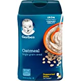 Gerber Single-Grain Oatmeal Baby Cereal, 8 oz (Pack of 6)