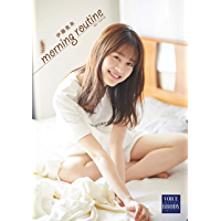 【VOICE BRODY ―motto!―】 伊藤美来 「morning routine」 (VOICE BRODY…