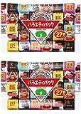 【まとめ買い】チロルチョコ(バラエティパック) (2セット)