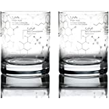 Greenline Goods Whiskey Glasses - 10 oz Tumbler Gift Set - Science of Whisky Glasses (Set of 2) Etched with Whiskey Chemistry