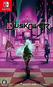 Dusk Diver 酉閃町 -ダスクダイバー ユウセンチョウ - Switch