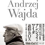 アンジェイ・ワイダ 追悼BOX (初回限定生産) [DVD]