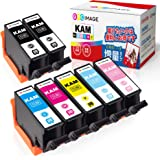 GPC Image KAM-6CL-L + KAM-BK-L エプソン カメ インクカートリッジ 7本パック Epson EP-882AW EP-882AB EP-882AR EP-881AW EP-881AB EP-881AR EP-881AN 互