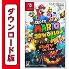 スーパーマリオ 3Dワールド + フューリーワールド オンラインコード版