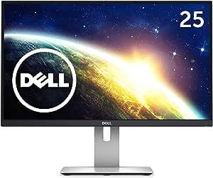 Dell ディスプレイ モニター U2515H 25インチ/WQHD/IPS非光沢/6ms/DPx2(MST),HDMIx2/sRGB99%/USBハブ/フレームレス/3年間保証