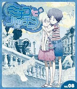 ミチコとハッチン Vol.8 [Blu-ray]