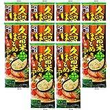 五木食品 久留米ほとめきラーメン 123g×10個