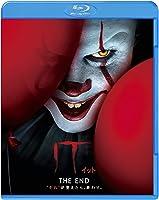 "IT/イット THE END ""それ""が見えたら、終わり。 ブルーレイ&DVDセット (初回仕様/3枚組/ボーナス・ディスク付) [Blu-ray]"