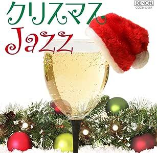 クリスマスPOP JAZZ