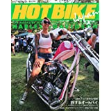 HOT BIKE Japan (ホットバイク・ジャパン) 2013年 11月号 [雑誌]