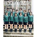 【Amazon.co.jp 限定】BEYOOOOONDS オフィシャルブック 『 BEYOOOOONDS 2 』 Amazon限定カバーVer.