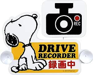 明邦 SNOOPY スヌーピー スイングサイン ドライブレコーダー 録画中 SN80