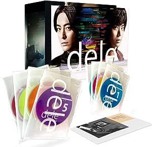"""【Amazon.co.jp限定】dele(ディーリー)DVD PREMIUM """"undeleted"""" EDITION【8枚組 】"""