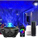 「2021最新WIFI スマート版」スタープロジェクターライト プラネタリウム 部屋用 ベッドサイドランプ APP/Alexa/Google homeで制御 2in1投影効果 21種ライト効果 一台二役 音楽再生機能 タイマー機能付き 音声制御 音量