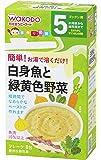 手作り応援 白身魚と緑黄色野菜 (2.3g×8包)×6個