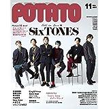 POTATO(ポテト) 2021年11月号 [雑誌]