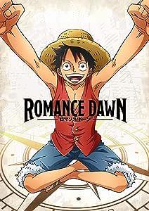 ROMANCE DAWN *初回生産限定版DVD