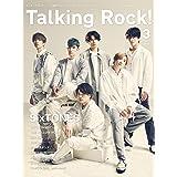 Talking Rock! (トーキングロック! ) 2021年 03 月号 [雑誌]
