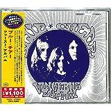 ファースト・アルバム(生産限定盤)