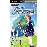 ときめきメモリアル4 - PSP