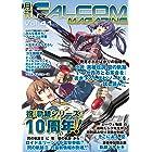 月刊ファルコムマガジン vol.41 (ファルコムBOOKS)