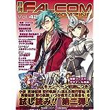 月刊ファルコムマガジン vol.42 (ファルコムBOOKS)
