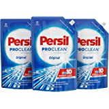 Persil Liquid Laundry Detergent Easy-Pouch, Original, 48 Oz, 3Count, 93 Total Loads