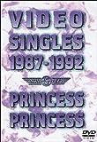VIDEO SINGLES 1987-1992 [DVD]