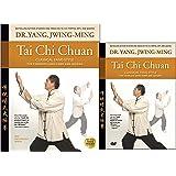 Bundle: Tai Chi Chuan Classical Yang 108 Form Book and DVD by Dr. Yang, Jwing-Ming (YMAA)