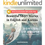 Beautiful Short Stories in English and Korean - Bilingual / Dual Language Picture Book for Beginners: With Downloadable MP3 A