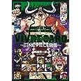 VIVRE CARD ~ONE PIECE図鑑~ BOOSTER PACK 圧倒的戦力! 百獣海賊団!! (コミックス)