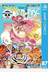 ONE PIECE モノクロ版 87 (ジャンプコミックスDIGITAL) Kindle版