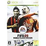 FIFA 09 ワールドクラスサッカー - Xbox360