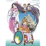 さらざんまい 4(完全生産限定版) [Blu-ray]
