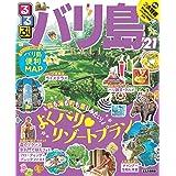るるぶバリ島'21 (るるぶ情報版海外)