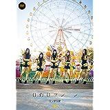 日灼けマシーン [DVD]