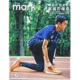 mark10 明日のために 本当の休息 (講談社 Mook(J))