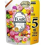 【大容量】フレアフレグランス 柔軟剤 ジェントル&ブーケの香り 詰め替え 2000ml