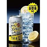 ケツノストロング(レモン)(DVD2枚組)
