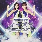 イナズマ爆EDソングス(CD+DVD)