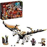 レゴ(LEGO) ニンジャゴー ロイヤル・ドラゴン:アルビリオン 71718