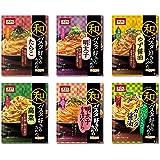 【Amazon.co.jp限定】 ニップン オーマイ 和パスタシリーズお得な6種セット 【セット買い】