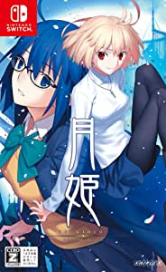 月姫 -A piece of blue glass moon- - Switch