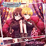 THE IDOLM@STER CINDERELLA GIRLS STARLIGHT MASTER 29 クレイジークレイジー
