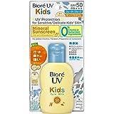 ビオレ UV キッズ ピュアミルク 日焼け止め 70ml SPF50 / PA+++ ミネラルバリアで守る紫外線吸収剤ゼロ処方のキッズUV 無香料 70ミリリットル (x 1)