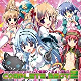EXIT TRANCE PRESENTS アニメトランス COMPLETE BEST 2 通常盤