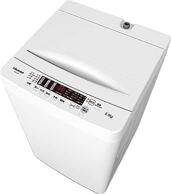 ハイセンス 全自動洗濯機 5.5kg 最短10分洗濯 スリムボディー ホワイト/ホワイト 2020年モデル HW-K55E